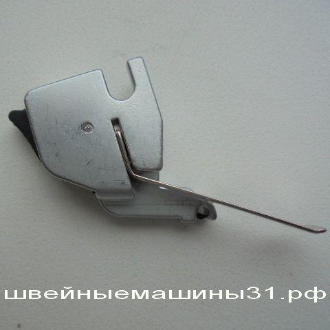 Лапкодержатель LEADER 340, JAGUAR       цена 800 руб.