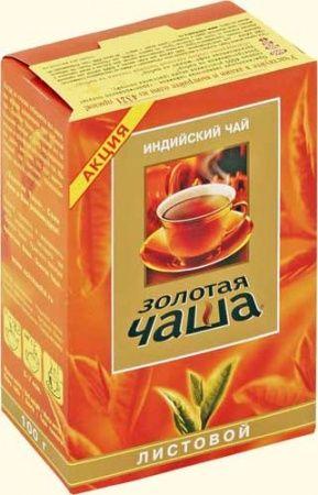 Чай Золотая чаша индийский среднелистовой 100г