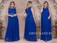 Синее вечернее платье свободного кроя
