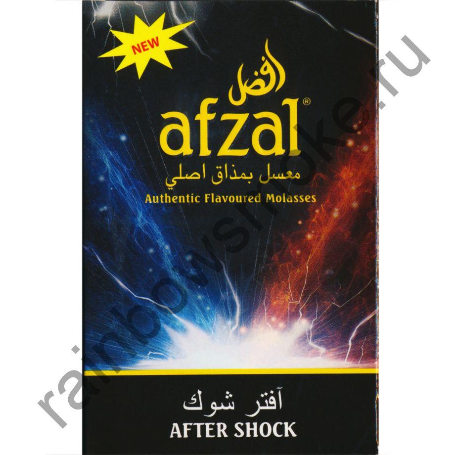 Afzal 40 гр - After Shock (Афтер Шок)