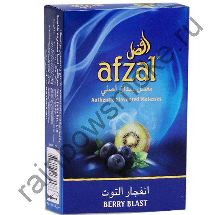 Afzal 50 гр - Berry Blast (Ягодный Взрыв)