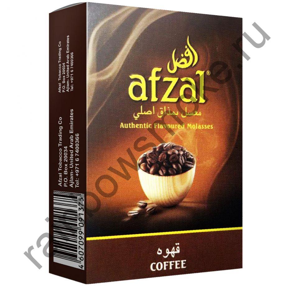 Afzal 50 гр - Coffee (Кофе)