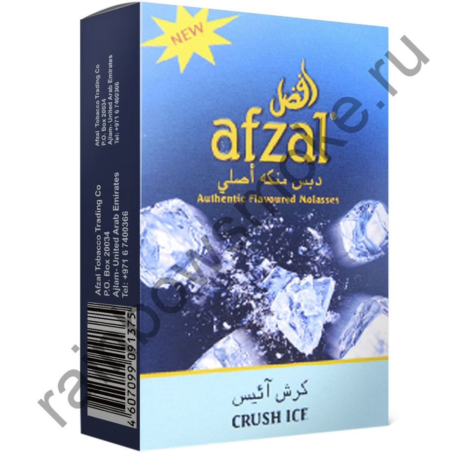 Afzal 40 гр - Crush Ice (Кусочки Льда)