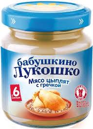 Пюре Бабушкино Лукошко курочка-ряба цыпленок/гречка 100г