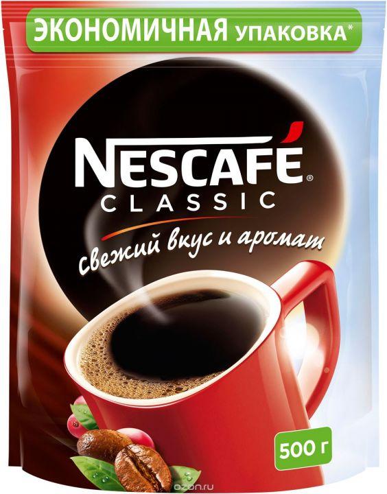Кофе Нескафе Классик м/у 500г