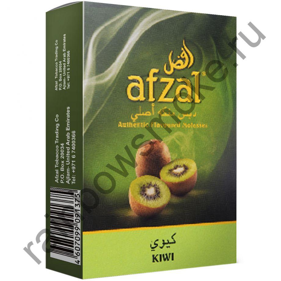 Afzal 40 гр - Kiwi (Киви)