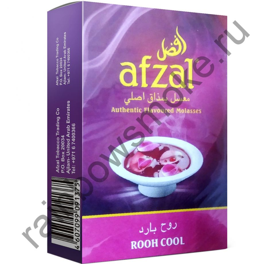 Afzal 50 гр - Rooh Cool (Освежающий Рух)