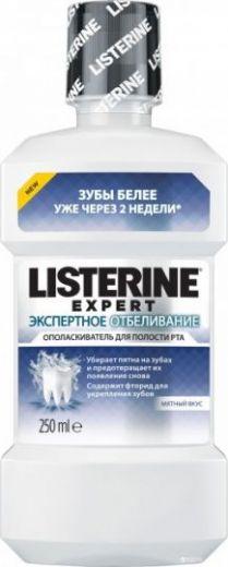 Listerine ополаскиватель Expert Экспертное отбеливание 250 мл