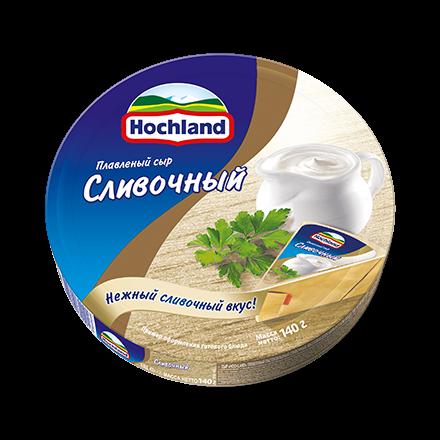 Сыр Хохланд 140г 55% Сливочный круг