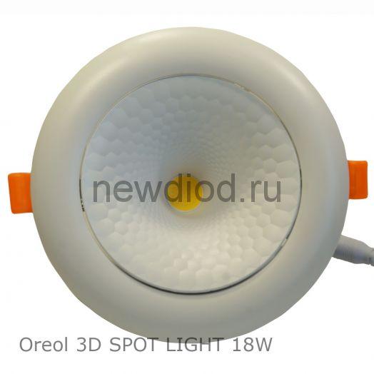 Светодиодная панель поворотная 3D Spotlight 18W-1620Lm 140/115mm 4000K Oreol