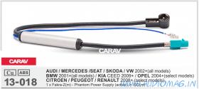 Carav 13-018 (VW/AUDI/OPEL/SKODA Long)