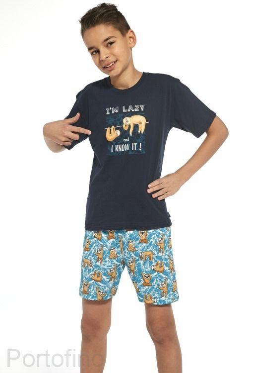 789-75 Пижама для мальчика Cornette
