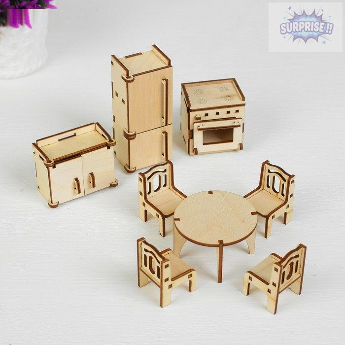 "Набор мебели ""Кухня"""