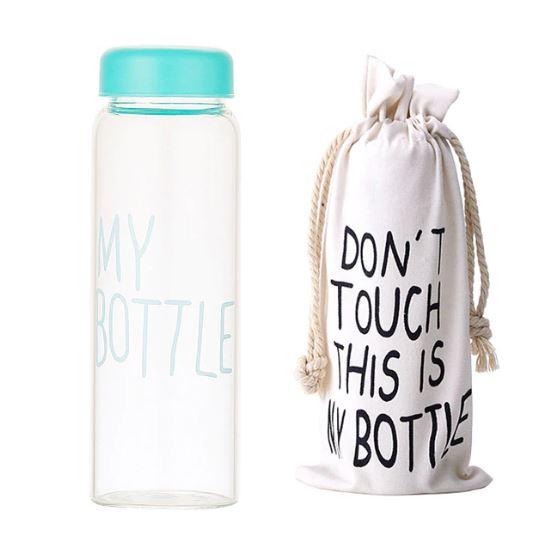 Оригинальная Бутылка My Bottle, Цвет Голубой