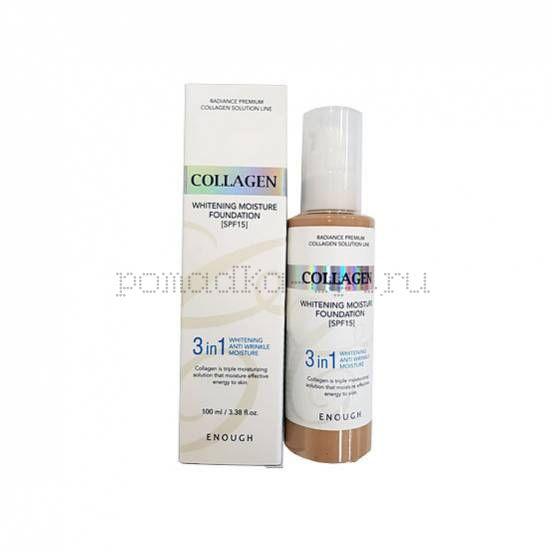 Enough, Тональная основа с коллагеном Collagen Whitening Moisture № 21