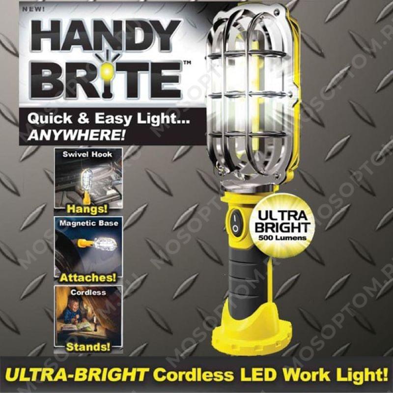 Беспроводная светодиодная лампа переноска Handy Brite 500 люменов
