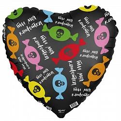 Шар (18''/46 см) Сердце, Ты моя конфетка