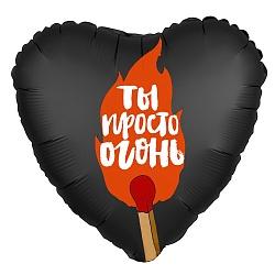 Шар (18''/46 см) Сердце, Ты просто огонь