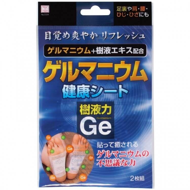 Оздоровительно-профилактические пластыри германиум.