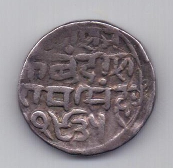 1 рупия 1878 года Бунди Индия Великобритания