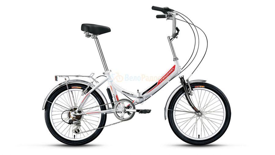 Велосипед складной Forward Arsenal 20 2.0 (2019)