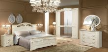 Спальня РАМИНА 5-дверный шкаф, эмаль