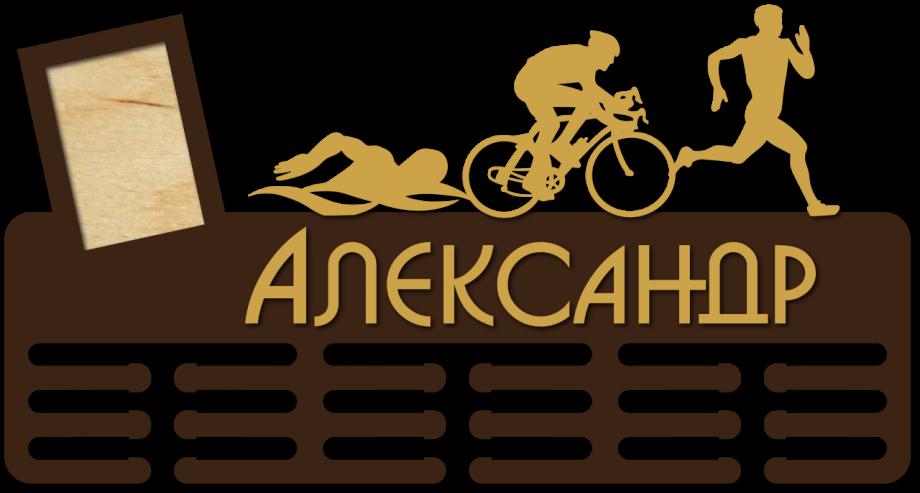 Медальница плаванье, велоспорт, бег с фоторамкой из дерева на заказ
