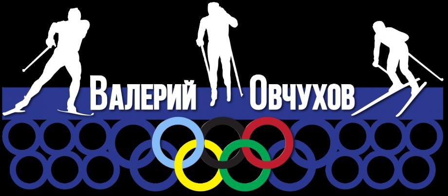 Медальница лыжный спорт из дерева на заказ