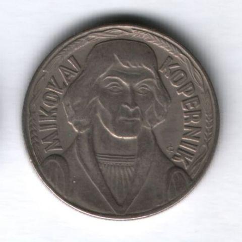 10 злотых 1969 года Польша, Николай Коперник