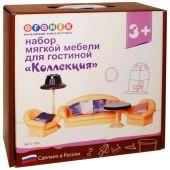 Набор мягкой мебели для гостиной «Коллекция», Огонёк