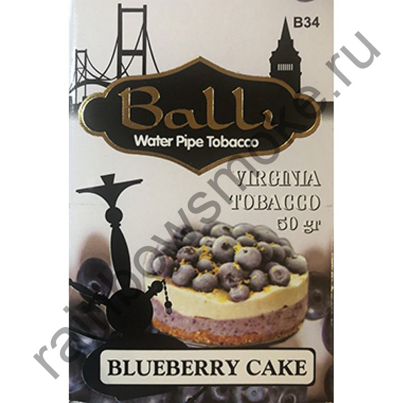 Balli 50 гр - Blueberry Cake (Черничный Пирог)