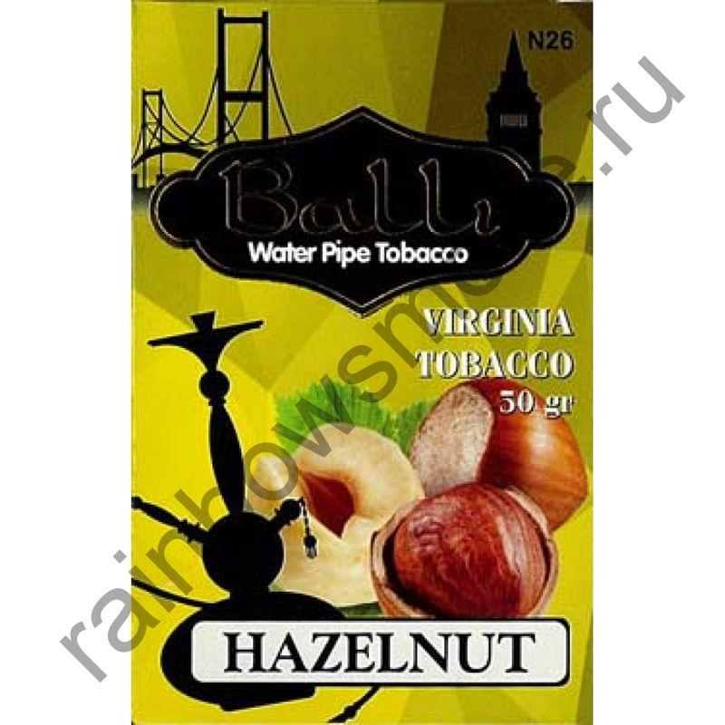 Balli 50 гр - Hazelnut (Лесной Орех)
