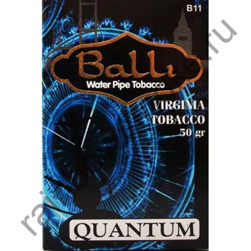 Balli 50 гр - Quantum (Квантум)