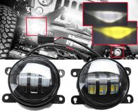 2х цветные водонепроницаемые противотуманные LED фары 30+30Вт