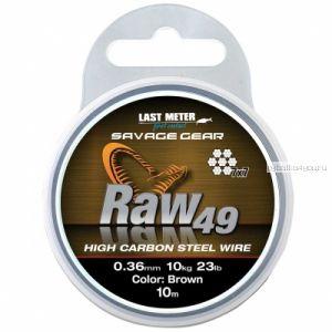 Поводковый материал Savage Gear Raw 49 10м / 0,54 мм
