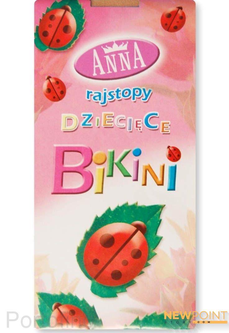 Anna Bikini колготки телесные для танцев 20 DEN