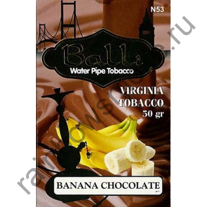 Balli 50 гр - Banana Chocolate (Банан Шоколад)
