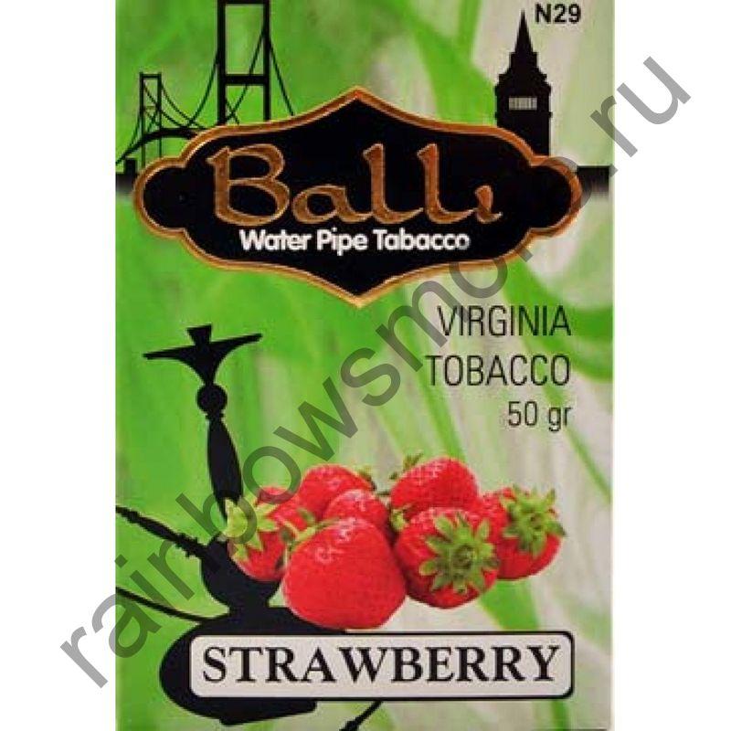 Balli 50 гр - Strawberry (Клубника)