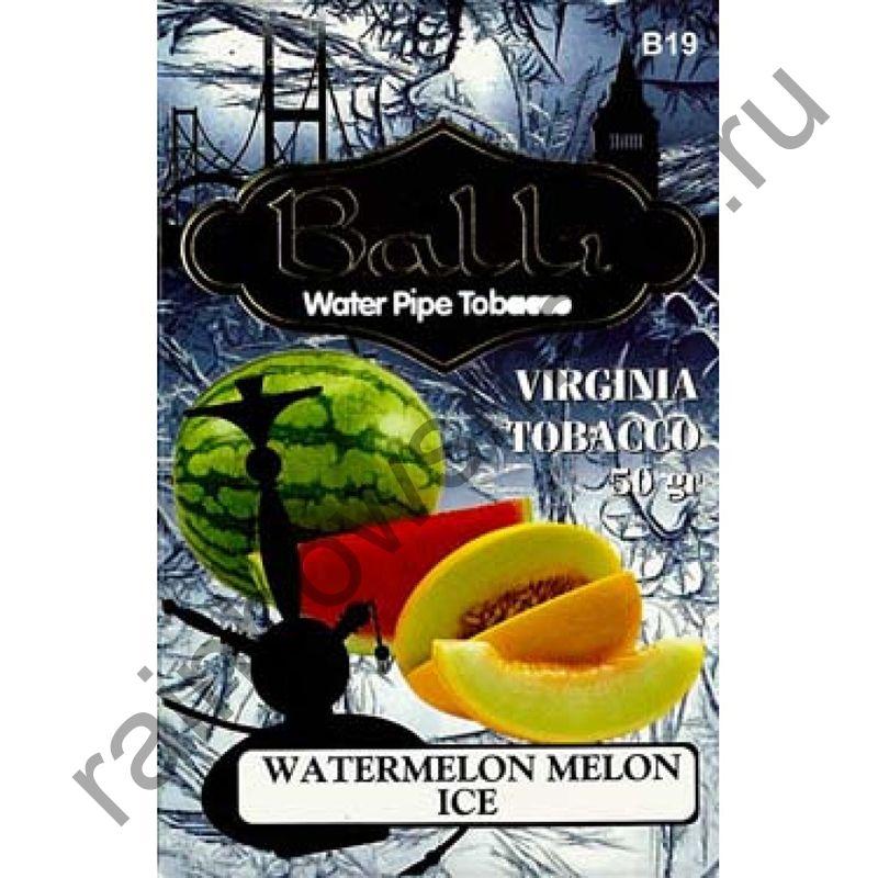 Balli 50 гр - Watermelon Melon Ice (Арбуз Дыня Лед)