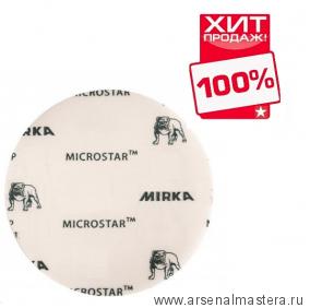 ХИТ! Шлифовальный круг на пленочной  основе липучка Mirka MICROSTAR 150мм  P1200 в комплекте 50 шт.