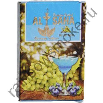 Al Saha 50 гр - Blue Mix (Блю Микс)