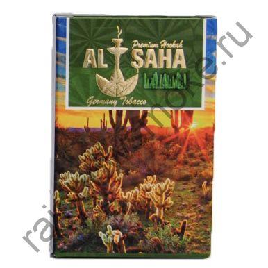 Al Saha 50 гр - Cactus (Кактус)