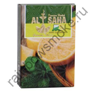 Al Saha 50 гр - Mınt Lemon (Мята и Лимон)