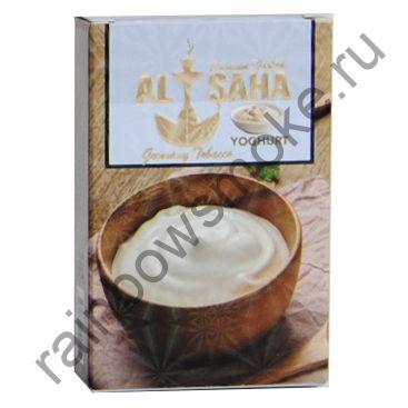 Al Saha 50 гр - Yoghurt (Йогурт)