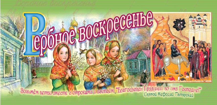 """Шоколад десертный 100 гр. """" Вербное Воскресение """""""