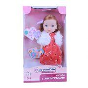 ИГРОЛЕНД Кукла с аксессуарами, 24см, пластик, полиэстер