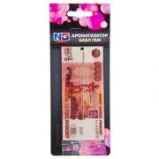 NEW GALAXY Ароматизатор бумажный Деньги 5000 рублей, бабл гам
