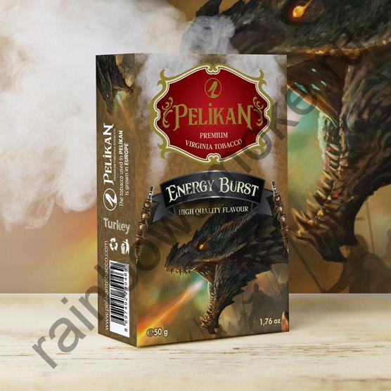 Pelikan 50 гр - Energy Burst (Энергетический Взрыв)