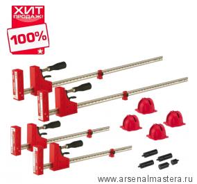 Набор корпусных струбцин JET 2 шт длина 610 мм и 2 шт длина 1000 мм 4500 Н  70411EU ХИТ!