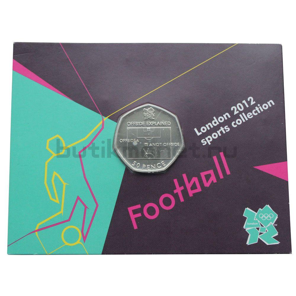 50 пенсов 2011 Великобритания Футбол (XXX летние Олимпийские Игры в Лондоне)